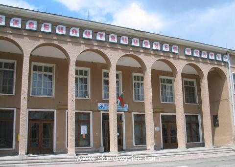 http://pavelbanya.info/wp-content/uploads/plovdiv-tourism-Pavel-Banya52.jpg
